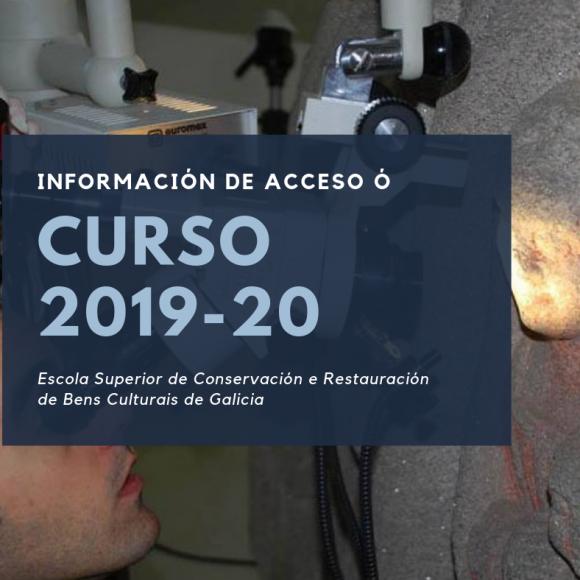 Cualificacións da proba de acceso, curso 2019/20