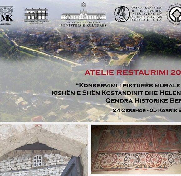 Proxecto Erasmus+ KA107 2018-19