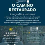 Xeografías lectoras. Lugo